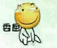 :huajiweiqu: