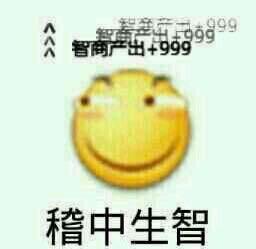 :jizhongshengzhi: